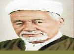 لا يصلح آخر هذه الأمة إلا بما صلح به أولها / الإمام محمد البشير الإبراهيمي.