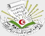 ندوة الحريات و الانتقال الديمقراطي كلمة ألقاها أ/التهامي مجوري عضو المكتب الوطني لجمعية العلماء المسلمين الجزائريين