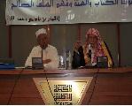 """بدعوة من جمعية العلماء المسلمين الجزائريين الأمين العام لرابطة العالم الإسلامي يحاضر بالمكتبة الوطنية حول """"تنظيم الفتوى"""""""
