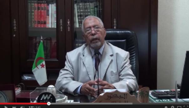 تهنئة أ.د عبدالرزاق قسوم بمناسبة حلول عيد الأضحى المبارك