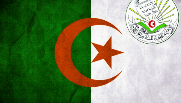 شعبة عين ولمان تحيي ذكرى اندلاع الثورة التحريرية
