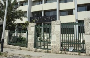 ويكي ليكس تربوي في وزارة نورية بن غبريط بقلم أ.عبد الحميد عبدوس