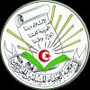 قائمة أعضاء المكتب الوطني لجمعية العلماء المسلمين الجزائريين
