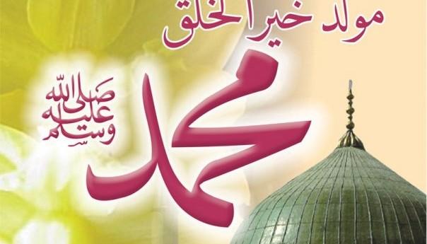 أمتا المولود والميلاد بين الإتباع والابتداع بقلم أ.د عبد الرزاق قسوم