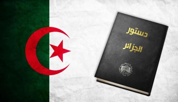 الدستور وتعديله بقلم أ.د عمار طالبي