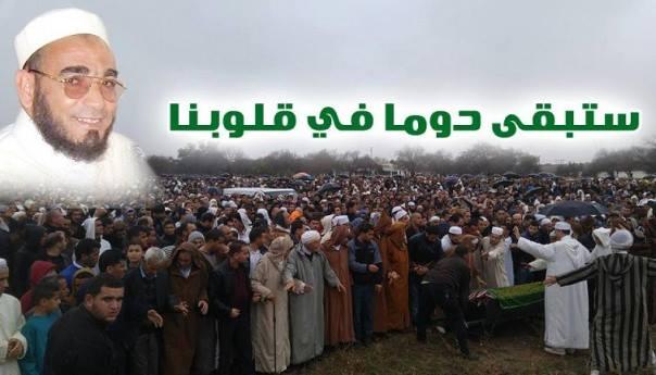 الإمام القاضي والشرطي في ذمة الله ...  بقلم أ.جمال غول