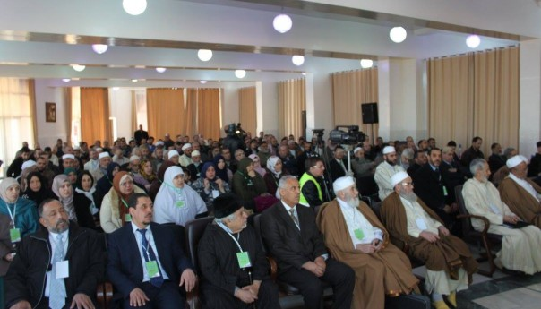 اجتماع المجلس الوطني الثالث للجمعية العامة الرابعة
