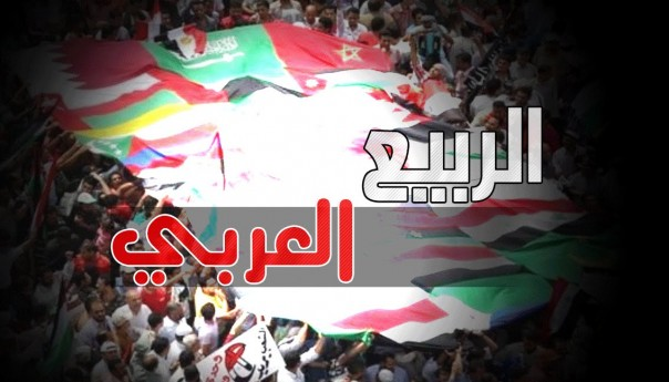 الرّبيع العربي الموؤود بقلم أ.د عبدالرزاق قسوم