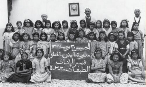 نساء في رحاب جمعية العلماء المسلمين الجزائريين بقلم أ.د مولود عويمر
