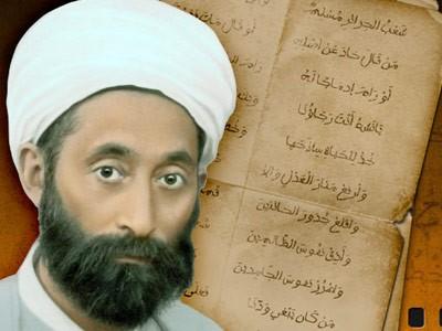 ملامح من منهج الإصلاح عند عبد الحميد بن باديس و أثرها  في تشييد الوحدة المغاربية