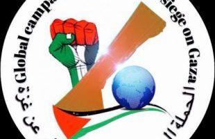 الشيخ يحي صاري عضو لجنة الإغاثة لجمعية العلماء المسلمين الجزائريين، ناشط في الحملة العالمية لكسر الحصار عن غزة في حوار مع البصائر