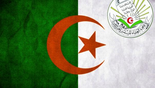 الألفاظ الدّارجة الجزائريّة الواردة في كتاب الفصيح للثعالبي