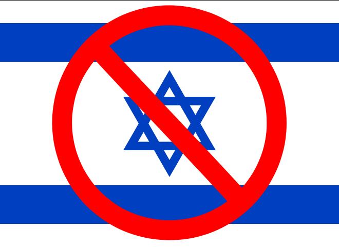 no_israel_552841275