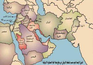 taqseem-middle-east.jpg77