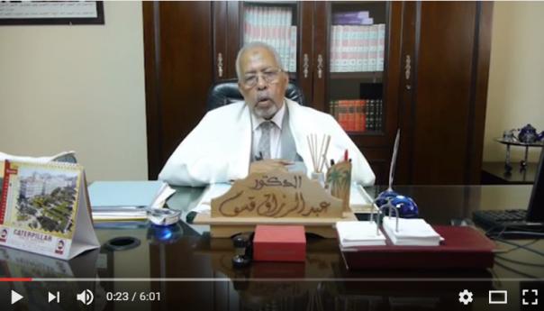 لحظات وفاء، للعلماء والشرفاء -بقلم الدكتور عبد الرزاق قسوم