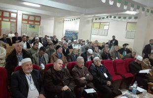 جمعية العلماء المسلمين في ضيافة ولاية سطيف شيوخ الجمعية في ندوة حول أفاق الدعوة الإسلامية