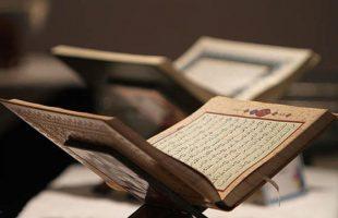 عالم كندي أذهلته المعجزة القرآنية بقلم: د. إبراهيم نويري ــ كاتب وباحث جامعي