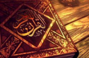 """""""القرآن كم هو أفضل""""- الاستاذ محمد الهادي الحسني"""