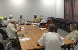 بيان ...وتوصيات الجامعة الصيفية الرابعة لجمعية العلماء المسلمين الجزائريين