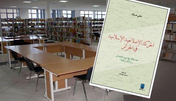 علي مراد..بقلم الأستاذ محمد الهادي الحسني