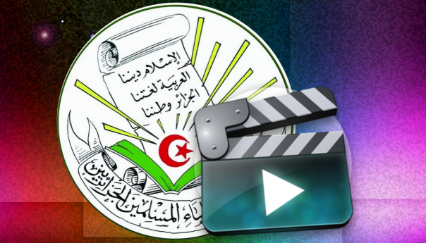 التحديات الإعلامية للجمعية بين الأمس واليوم -بقلم أ/ عبد اللطيف سيفاوي