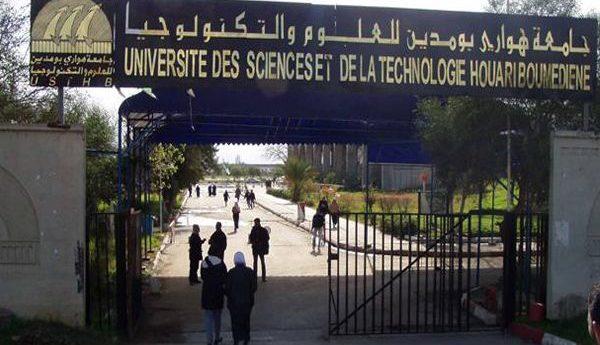 على هامش تصريح مدير جامعة باب الزوار -بقلم: د. جمال ضو*...