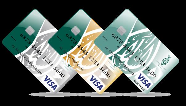 1 مارس 2018 مصرف السلام-الجزائر يفتح فرعه بورقلة و يطلق خدمة السلام فيزا، بطاقات الدفع الدولية