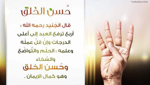 علمتني التجارب (1) /د.عبد الحليم قابة