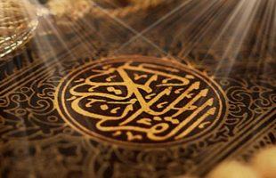 """"""" كيف حفظت القرآن في أربعة أشهر؟ """""""
